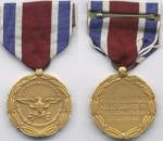 DoD_Distinguished_Public_Service_Award