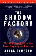Bamford_Shadow_Factory