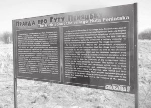 Huta Pieniacka revised history