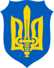 OUN-M ukrainian nationalists