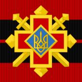 UPA-emblem