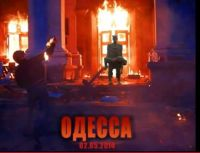 From Hell Odessa 0205