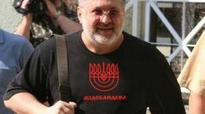 Gesinnungs-T-Shirt ...