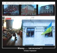 Odessa sick killer display