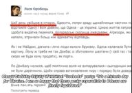 Svoboda Olesya Orobetz happy about the massacre in Odessa