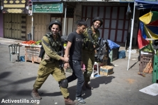 IDF arrest Pal in Hebron