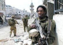 IDF operation in Nablus