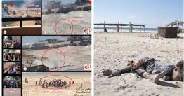 Murdered Bakr Boys Gaza Beach