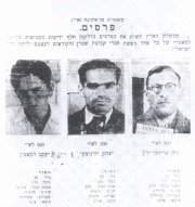 Polizei sucht 3 zionistische Terroristen (Mitte Yitzak Shamir) 1943