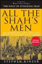 Kinzer Shah