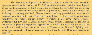 US weapons for Greece