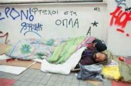 poverty in Greece