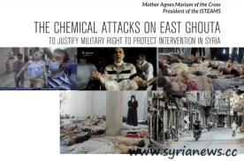Agnes mariam Ghouta