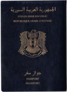 Passport_of_Syria