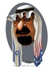 saudi monarchy