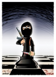 the terror chess piece