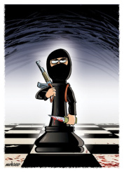 the-terror-chess-piece
