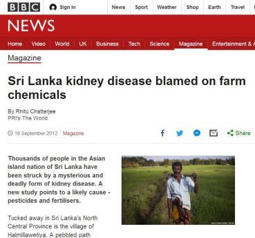 BBC CKD Sri Lanka