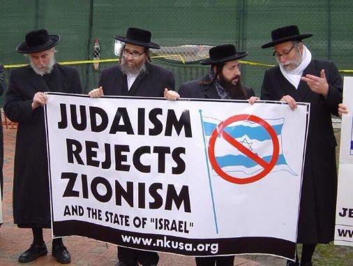 2 jews against Israel