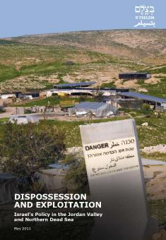 2011 dispossession_and_exploitation_eng