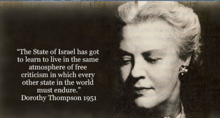 Dorothy Thompson Israel