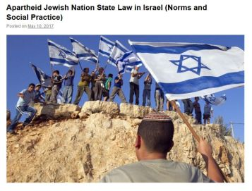Nation State Law Israel