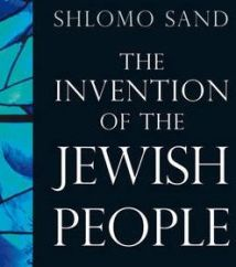 Shlomo Sand Invention
