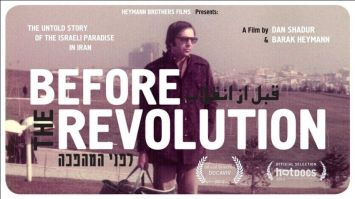Before Revolution Iran&Israel