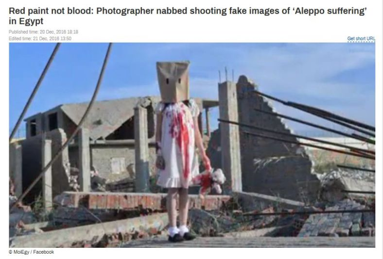 Fake child victims Aleppo