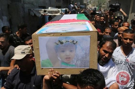 Inas & Bayan Khamash funeral Gaza