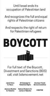BDS ad