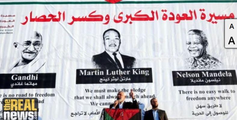 Hamas Ghandi MLK Mandela