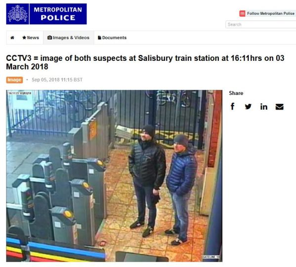 image 3 salisbury suspects Mar 3