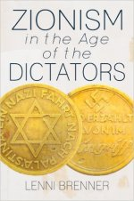 Zionism Brenner