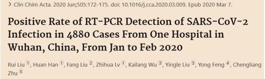 Wuhan 4880 patients PCR unreliable